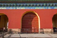 Puerta del templo del Templo del Cielo en Pekín Imágenes de archivo libres de regalías