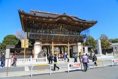 Puerta delantera hermosa del templo de Naritasan Shinshoji Imagen de archivo
