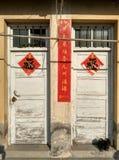 Puerta doble Imagen de archivo libre de regalías