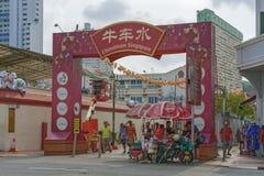 Puerta en Chinatown fotos de archivo