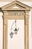 Puerta en el estilo romano Fotografía de archivo