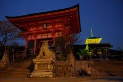 Puerta en Kiyomizu-dera Imagen de archivo libre de regalías
