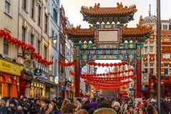 Puerta en la ciudad de China Foto de archivo