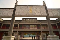 Puerta en Vancouvers Chinatown, Canadá Fotos de archivo