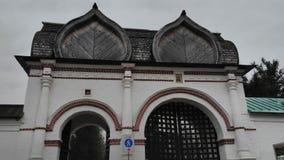 Puerta enorme de la entrada Imagen de archivo