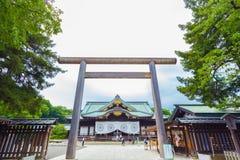 Puerta Haiden Pasillo H de Chumon Torii de la capilla de Yasukuni Fotografía de archivo libre de regalías