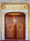 Puerta hermosa de la mezquita fotografía de archivo libre de regalías