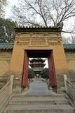 Puerta interna mezquita del carril del huajue de xian de la gran, adobe rgb Imagenes de archivo