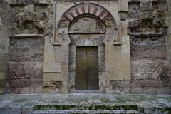 Puerta islamica. One of the oldest areas of the Mosque of Cordoba, built in the time of Abderramás I, in 756, is pending complex restoration Royalty Free Stock Image