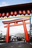 Puerta japonesa del templo Foto de archivo