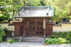 Puerta japonesa del templo Imagen de archivo libre de regalías