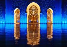 Puerta a la paz interna Fotos de archivo