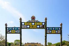 Puerta a la tonalidad imperial de la ciudad, puerta de Vietnam de la ciudad Prohibida de la tonalidad imágenes de archivo libres de regalías