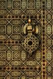 Puerta marroquí del cobre del estilo Imagenes de archivo