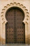 Puerta medieval del moorish Imágenes de archivo libres de regalías