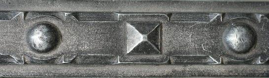 Puerta metálica del fragmento Imágenes de archivo libres de regalías