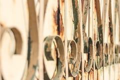 Puerta metálica oxidada Foto de archivo libre de regalías