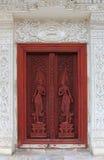 Puerta modelada fotos de archivo