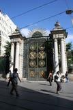 Puerta principal de la High School secundaria de Galatasaray Imagen de archivo libre de regalías