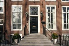 Puerta principal de la oficina Foto de archivo libre de regalías