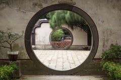 Puerta redonda en Lin Family Mansion y jardín en Taipei Imagen de archivo