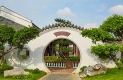 Puerta redonda tradicional china imágenes de archivo libres de regalías