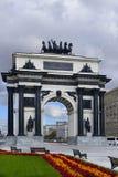 Puerta triunfal en Victory Square Fotografía de archivo