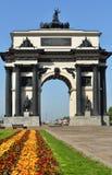 Puerta triunfal en Victory Square Imagenes de archivo