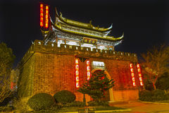 Puerta Wuxi Jiangsu China de la pared de la ciudad antigua Foto de archivo