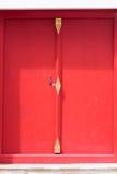 Puerta y sombra rojas, fondo Imagen de archivo