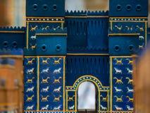 Puertas antiguas de Babilonia Imagen de archivo