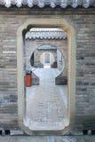Puertas chinas fotografía de archivo libre de regalías