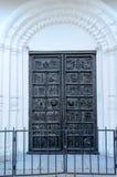Puertas de bronce de St Sophia Cathedral Fotos de archivo