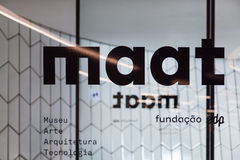 Puertas de entrada del MAAT - museo de arte, arquitectura y tecnología Fotografía de archivo