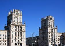 Puertas de la ciudad en Minsk Foto de archivo libre de regalías