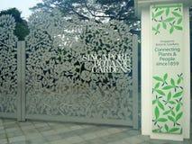 Puertas de la entrada a los jardines botánicos imagen de archivo libre de regalías