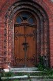 Puertas de la sinagoga de Subotica fotos de archivo