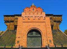 Puertas de oro Fotos de archivo