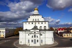 Puertas de oro de Vladimir, Rusia Fotografía de archivo