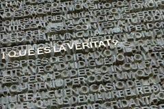 Puertas de Sagrada Familia foto de archivo libre de regalías