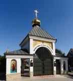 Puertas de Sf Teodor Tiron Monastery Foto de archivo