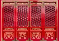 Puertas del chino tradicional Fotografía de archivo libre de regalías