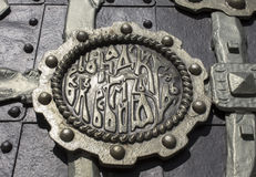 Puertas del metal e inscripciones del orament Imagenes de archivo