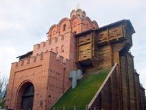 Puertas del oro (en) Imagenes de archivo