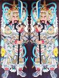 Puertas del templo chino Imagenes de archivo
