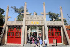 Puertas del templo de Confucio imagenes de archivo