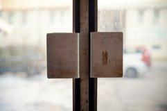 Puertas del vidrio de la entrada Imágenes de archivo libres de regalías