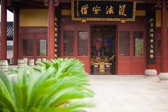 Puertas en Lufeng Temple en Shaoxing foto de archivo libre de regalías