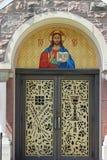 Puertas principales Imagen de archivo libre de regalías