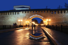 Puertas principales de Novgorod el Kremlin Imagenes de archivo
